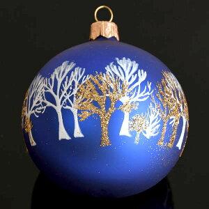 クリスマスツリーオーナメント VITBIS ガラスボール 青×ゴールド 4個入り ポーランド製 吹きガラス【正規品】あす楽対応 母の日