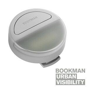【メール便対応商品4点まで】ブックマン エクリプス(白・赤LED) クリップLEDライト USB充電式 グレー 405 | BOOKMAN ECLIPSE リチャージャブル セーフティーライト アウトドア ランニング ウォー