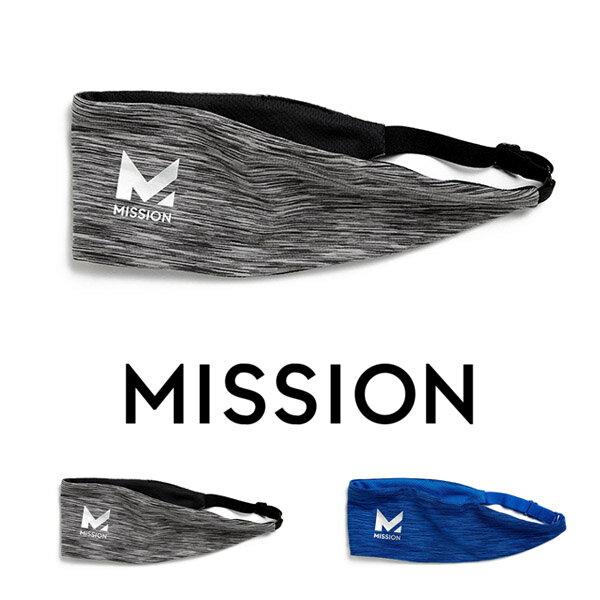 【メール便対応商品 2点まで】 ミッション ベイパーアクティブ クーリング ヘッドバンド MISSION VAPOR ACTIVE Adjustable Cooling Headband あす楽対応 正規品
