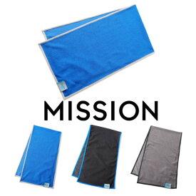 ミッション 冷感タオル デュアル機能冷却タオル デュオマックス クーリングタオル Duo Max Cooling Towel 全3カラー 正規品 | フェイスマスク フェイスカバー 熱中症対策 暑さ対策 【ゴルフ】【あす楽対応】
