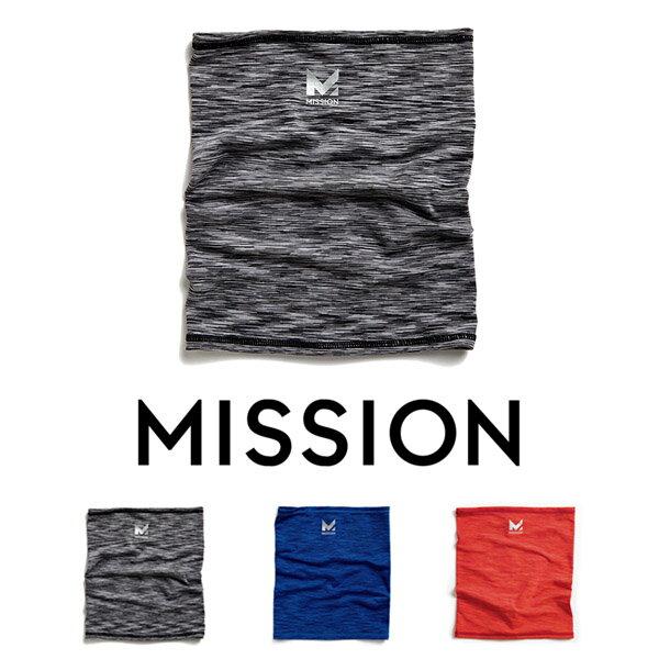 【メール便対応商品 2点まで】 ミッション 冷感ネッククーラー ハイドロアクティブ フィットネス マルチクール MISSION HYDRO ACTIVE Fitness Multi Cool あす楽対応 正規品