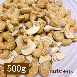 素焼きカシューナッツ(500g/インド産/無塩/油不使用) ナッツ 無添加 低糖質 おやつ おつまみ ロカボ 中華料理 お菓子作り