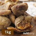 無添加 大粒ドライいちじく(1kg/トルコ産/スミルナ種/ナチュラル/無着色/チャック付き) ドライフルーツ 肉厚 フィグ…