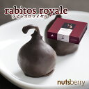 【再入荷!2019年新物!】スペイン産 ラビトスロワイヤル (9個入り) Rabitos Royale プレゼント ホワイトデー ギフ…