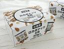 『ロカボナッツ月間(30袋入)』のし対応可 無添加 油不使用 無塩 食べきりサイズ 低糖質 ロカボ