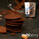 【お得な10袋セット】ロカボクッキー味わいカカオ≪28g(2枚×5個)×10袋≫ ロカボ 低糖質 おやつ 糖質制限 小分けパ…