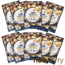 低糖質ロカボナッツチーズ入り(63g×10袋) 1食分(23g)当りロカボ糖質2.2g 持ち運びやすいチャック付き ロカボ クルミ アーモンド ヘーゼルナッツ ミックスナッツ