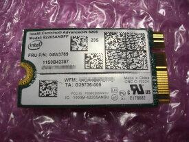 中古lenovo専用 Intel Advanced-N 6205 ThinkPad X1 Carbon Wireless WiFi Card FRU: 04W3769