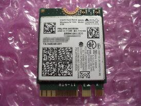中古lenovo専用 Intel Dual Band Wireless-N 7260 FRU:04X6084