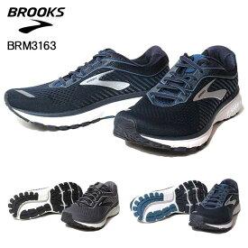 【あす楽】ブルックス BROOKS BRM3163 ゴースト12 メンズランニングシューズ 靴