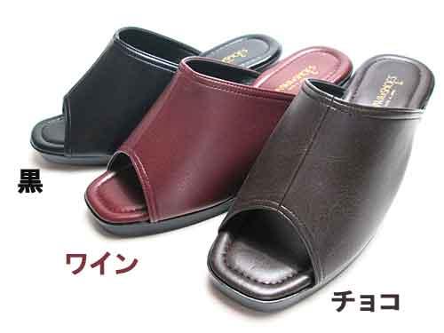 【あす楽】BUNWA 文和 ヘップサンダル【レディース・靴】