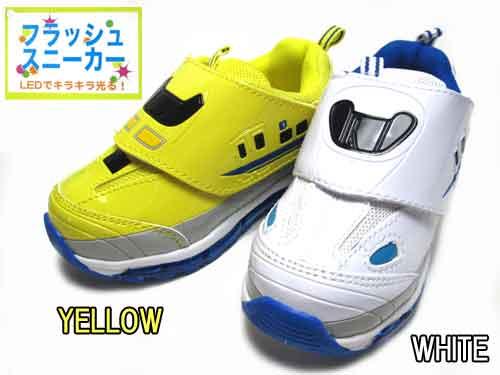 【あす楽】プラレール PLARAIL タカラトミー ドクターイエロー N700系新幹線 マジックベルト フラッシュスニーカー【キッズ・靴】