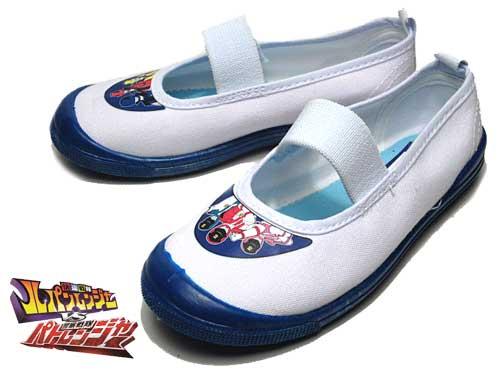 【あす楽】ルパンレンジャーvsパトレンジャー ルパパト バレーシューズ 上履き ホワイト/ブルー キッズ 靴