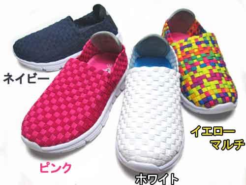 【あす楽】ロックスプリング ROCK SPRING 2WAYスタイル カジュアルシューズ【キッズ・靴】