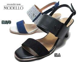 【あす楽】マドラスモデロ madras MODELLLO 甲ベルトエレガントサンダル レディース 靴