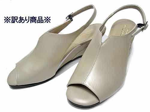 【わけあり商品】FREE TIME フリータイム バックストラップ オープントゥパンプス 24cm ピンクベージュ レディース・靴