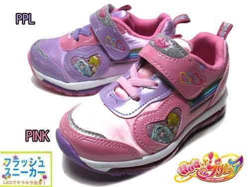 【あす楽】HUGっと!プリキュア フラッシュスニーカー 光る靴 スニーカー キッズ 靴