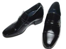 【あす楽】北嶋製靴 KITAJIMA シークレットシューズ ヒールアップ ビジネスシューズ ブラック【メンズ・靴】