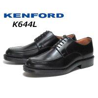 【あす楽】ケンフォードKENFORDメンズビジネスUチップK644Lブラック幅広3E