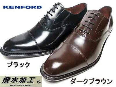 【あす楽】ケンフォードKENFORDビジネスシューズストレートチップ撥水加工レザー仕様メンズ靴