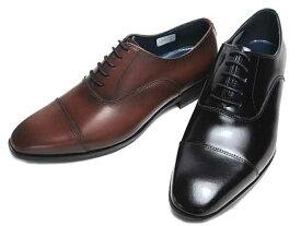【あす楽】ケンフォード KENFORD KN72EB ワイズ4E ストレートチップ ビジネスシューズ 大きいサイズ メンズ 靴