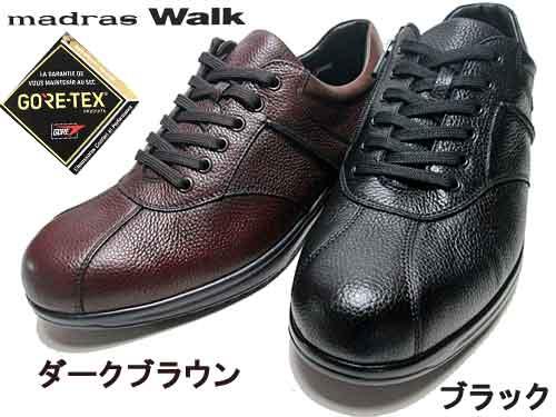 【あす楽】マドラスウォーク madras Walk ゴアテックスフットウェア ファスナー付き ウォーキングシューズ メンズ 靴