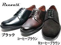 【あす楽】アシックスasicsランウォークRunwalkプレーントゥレースアップシューズビジネスシューズメンズ靴