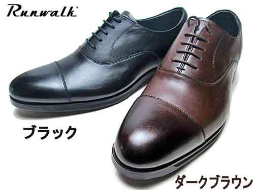【あす楽】アシックス asics ランウォーク Runwalk ストレートチップ レースアップシューズ ビジネスシューズ メンズ 靴