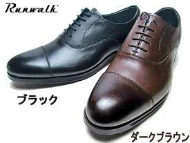 【あす楽】アシックス asics ランウォーク Runwalk ストレートチップ レースアップ ビジネスシューズ メンズ 靴
