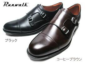【あす楽】アシックス ランウォーク ダブルモンクストラップ asics Runwalk ビジネスシューズ メンズ 靴