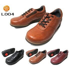 アサヒメディカルウォーク ASAHI Medical Walk CC L004 4E ファスナー付き ウォーキングシューズ レディース 靴