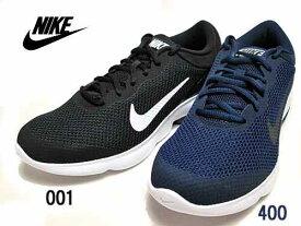 【あす楽】ナイキ NIKE エアマックス アドバンテージ ランニングスタイル スニーカー メンズ 靴