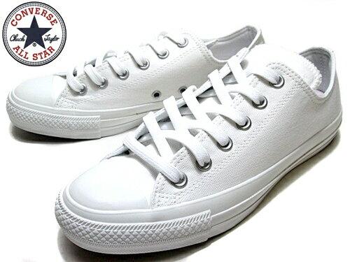 【あす楽】コンバース CONVERSE オールスター 100 カラーズ OX スニーカー ホワイト/ホワイト メンズ レディース 靴