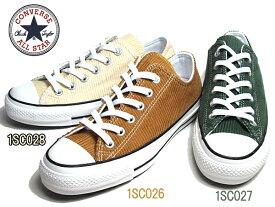 【あす楽】コンバース CONVERSE オールスター 100 コーデュロイ OX スニーカー メンズ レディース 靴