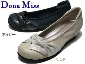 【あす楽】ドナミス Dona Miss リボンデザインローヒールパンプス レディース 靴