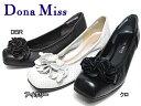 【あす楽】ドナミス  Dona Missフラワーモチーフ付きパンプス【レディース・靴】