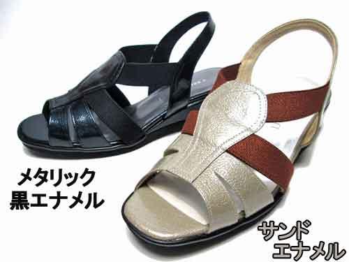 【あす楽】ドナミス  Dona Missウエッジヒールバックバンドサンダル ワイズ3E dona-7195 レディース・靴