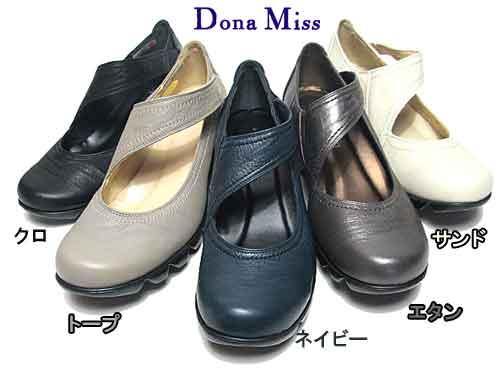 【あす楽】ドナミス  Dona Missベルトデザイン波型ソールシューズ【レディース・靴】