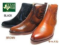 【送料無料】TEXASVILLAGEテキサスビレッジ5521メンズウエスタンブーツカラー:ブラック・ブラウンアドバン・キャメルヌメ