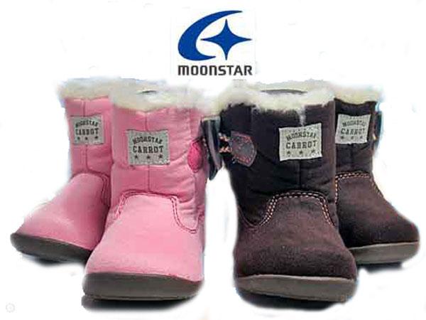 ムーンスター MOONSTAR キャロット カジュアルベビーブーツ【あす楽】【キッズ・靴】