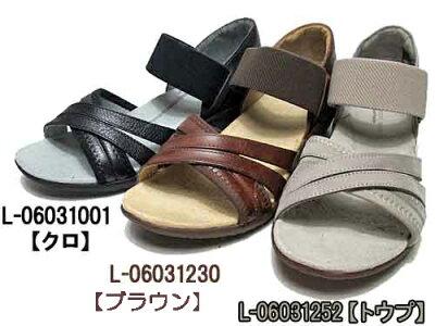 【あす楽】ハッシュパピーHushPuppiesかかと付きコンフォートサンダルl-06031レディース・靴