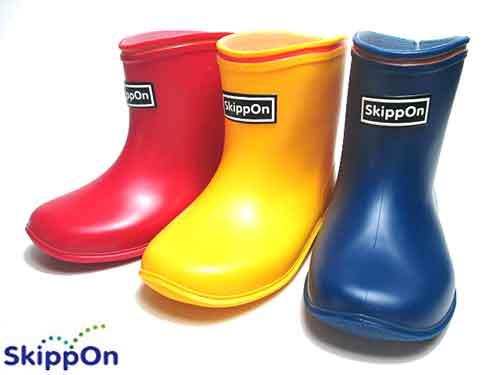 【あす楽】スキッポン SKIPPON レインシューズ 長靴 雨靴【キッズ・靴】