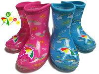 【あす楽】アーノルドパーマーArnoldPalmerレインブーツ長靴雨靴【キッズ・靴】