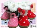 【あす楽】ディズニー Disney baby boots ムートンブーツ ベビーブーツ ミニーマウス【キッズ・靴】