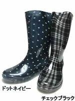 【あす楽】MonFrereモンフレールレディースレインブーツ長靴lb-8120