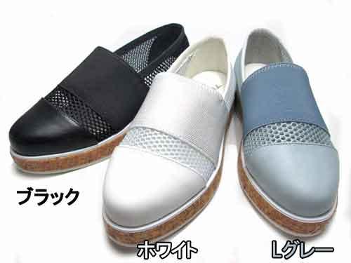 【あす楽】byあしながおじさん厚底メッシュスリッポン【レディース・靴】