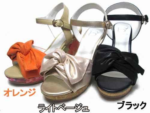 【あす楽】byあしながおじさん厚底ウエッジヒール ネックバンドサンダル【レディース・靴】