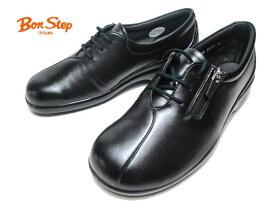 【あす楽】ボンステップ Bon Step 5657 ワイズ4E コンフォートシューズ ブラック レディース 靴