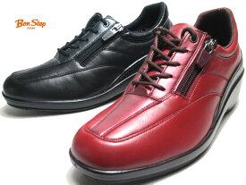【あす楽】ボンステップ Bon Step 7013 ワイズ3E コンフォートシューズ レディース 靴