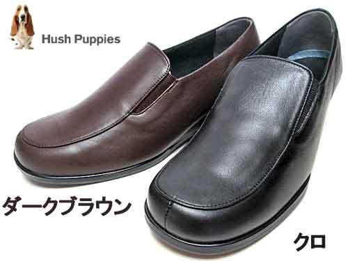 【あす楽】ハッシュパピー Hush Puppies カジュアルコンフォートシューズ レディース 靴